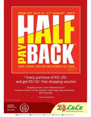 lulu-half-pay-back- in kuwait
