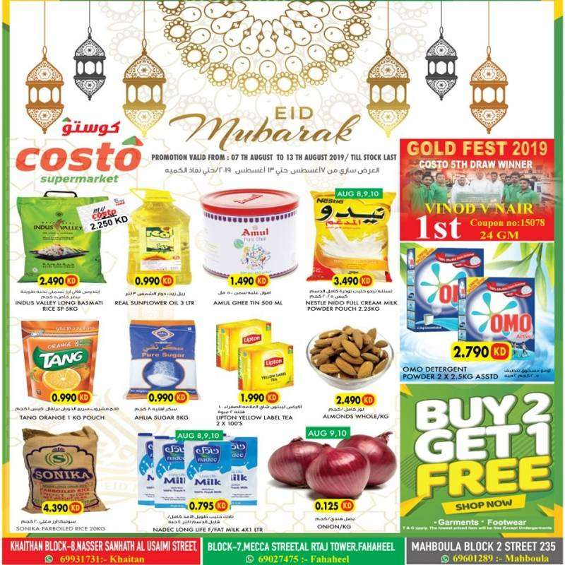 costo-supermarket-eid-promotions-are-listing-here-kuwait
