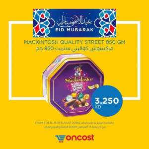 eid-mubarak-eid-offers in kuwait