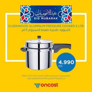 eid-mubarak-eid-offers-on-nonfood-items in kuwait