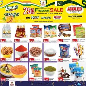 freedom-sale in kuwait