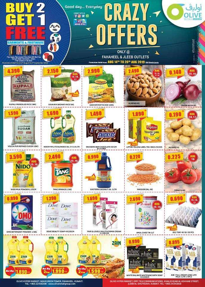 crazy-offers-kuwait