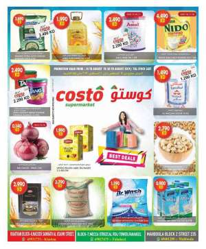 costo-promotions in kuwait