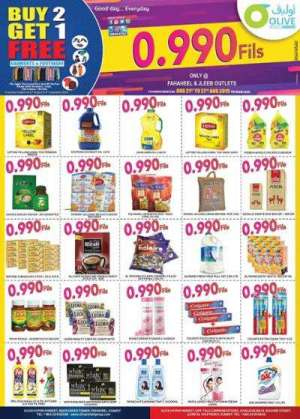olive-supermarket-weekly-offers in kuwait