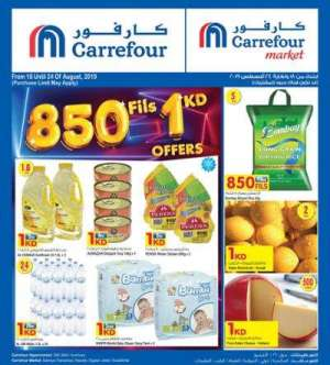 carrefour-weekly-offers in kuwait