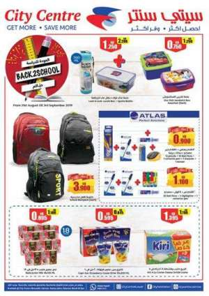 city-centre-weekly-offers in kuwait