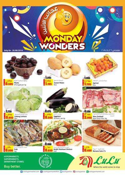 monday-wonders-kuwait
