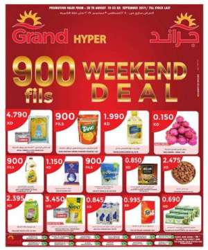weekend-deals in kuwait