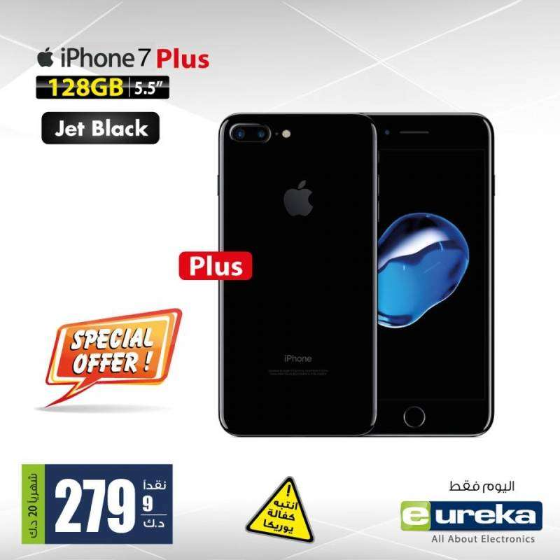 eureka-mobile-offers-kuwait