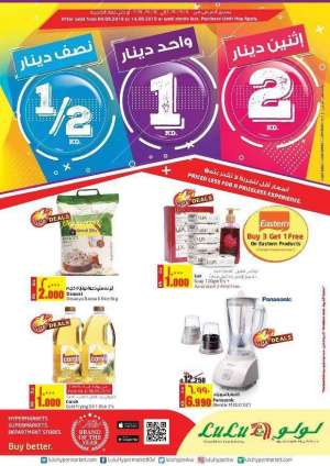 lulu-hypermarket-super-offers in kuwait