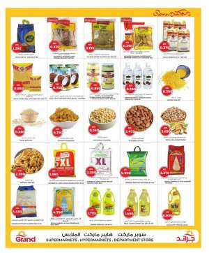 grand-hyper-happy-onam-offers in kuwait