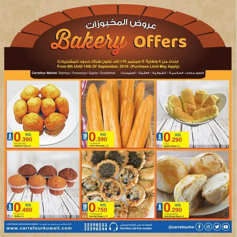 bakery-offers-kuwait
