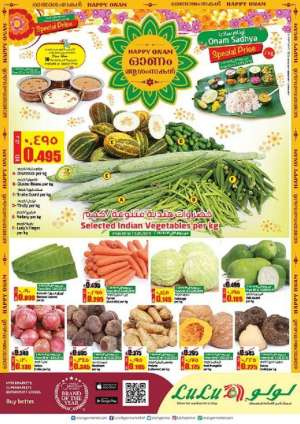 lulu-hypermarket-onam-offers in kuwait