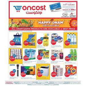 oncost-onam-offers in kuwait