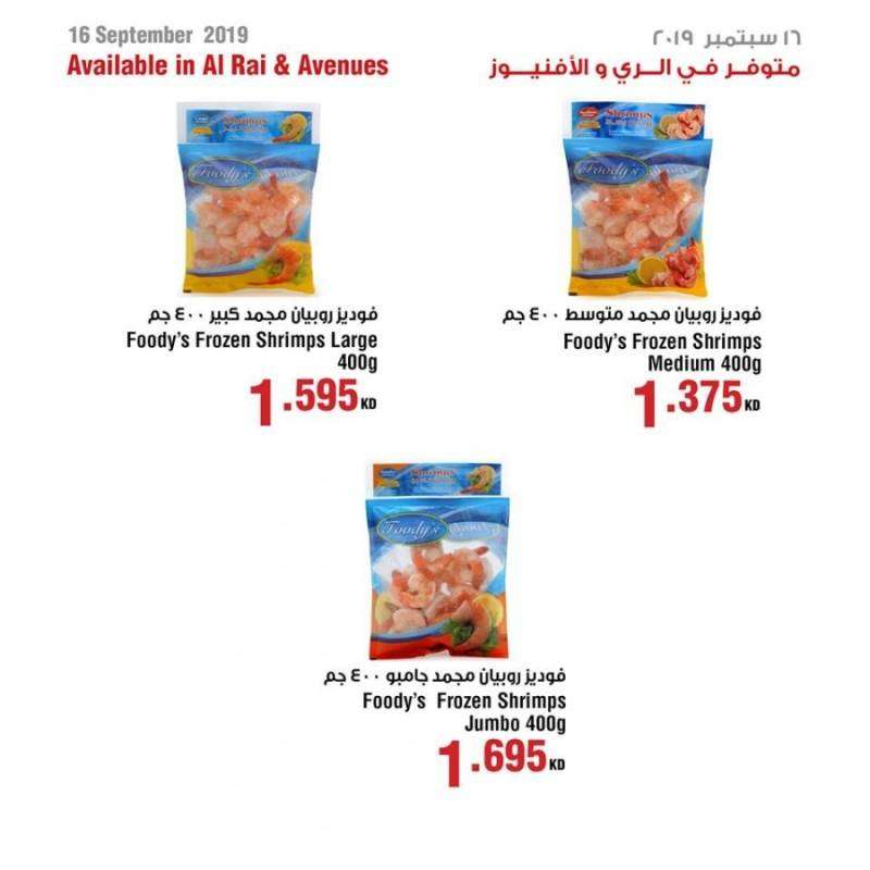 saveco-special-offer-kuwait