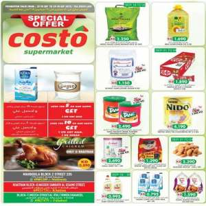 special-costo-offers in kuwait