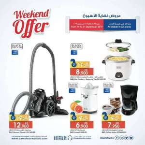 surprising-weekend-offers-from-carrefour in kuwait