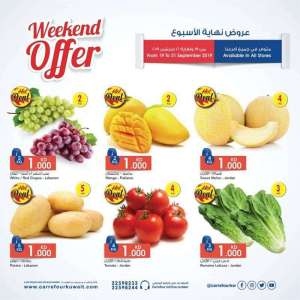 weekend-surprises-in-carrefour in kuwait