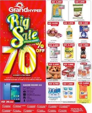 grand-hyper-big-sale in kuwait