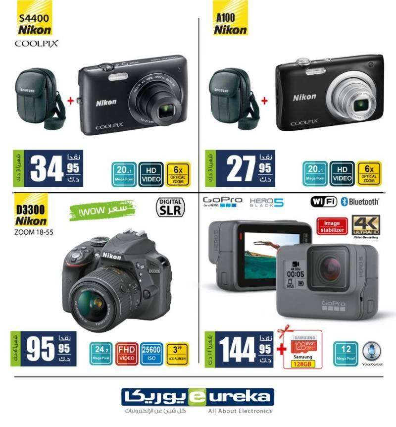 eureka-sunday-offers-kuwait