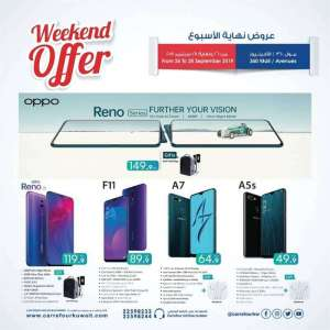weekend-offers-from-carrefour in kuwait