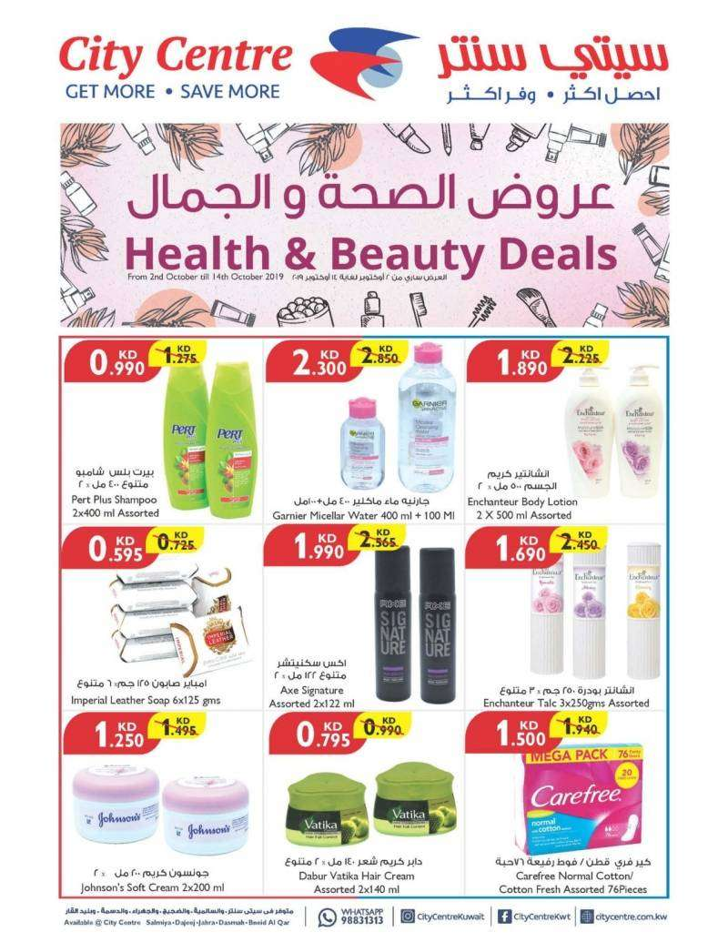 health-and-beauty-deals--from-2nd--14th-october-2019-kuwait