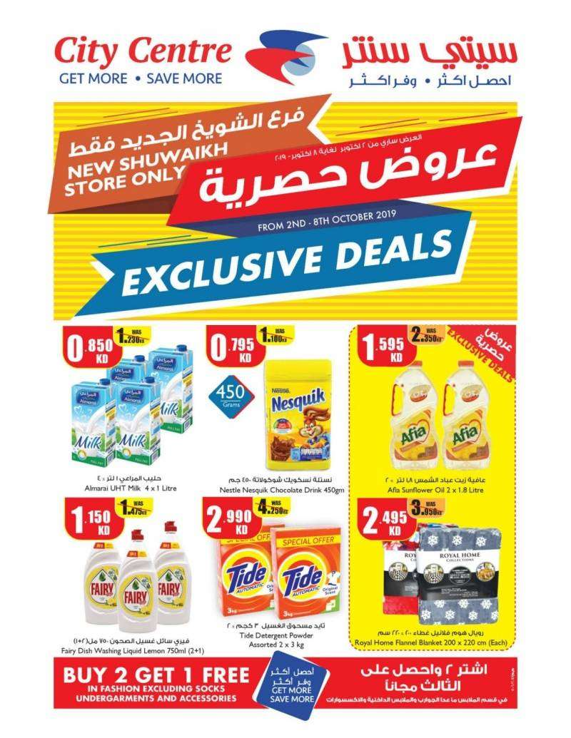 exclusive-deals--from-2nd--8th-october-2019-kuwait