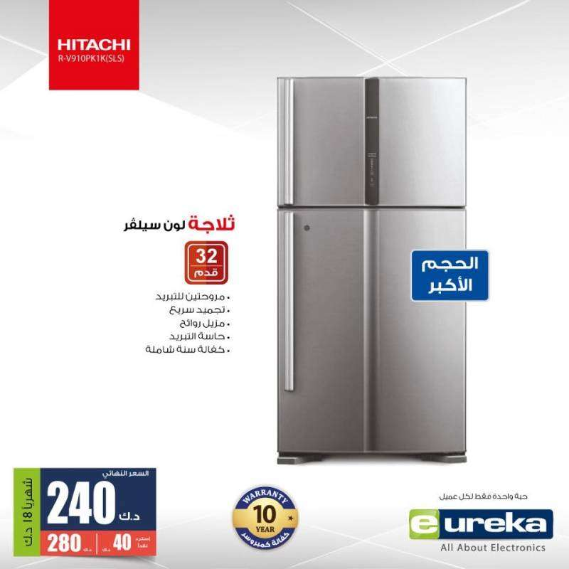 new-year-eureka-sunday-offers-kuwait