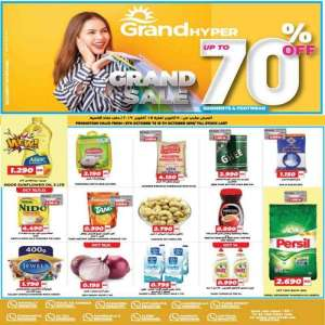 grand-hyper-grand-sale-best-offers in kuwait