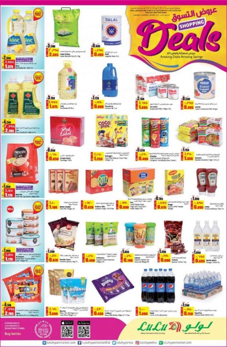 lulu-hypermarket-shopping-deals-kuwait