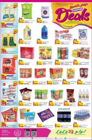 lulu-hypermarket-shopping-deals in kuwait