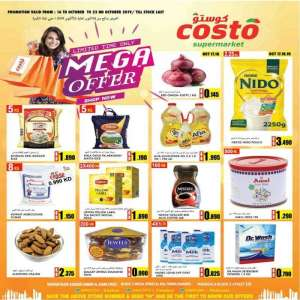 costo-supermarket-maga-promotions in kuwait