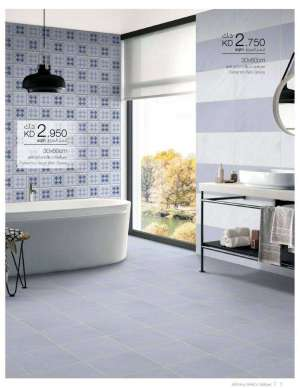 sanitary--tiles-catalogue-20192020 in kuwait