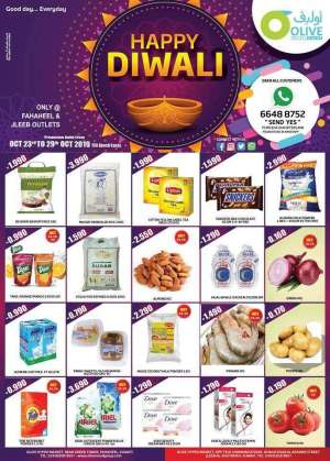 diwali-offers in kuwait