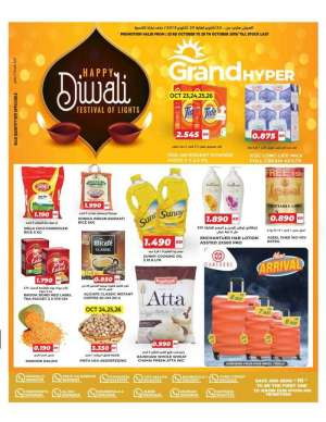 grand-hyper-diwali-offers in kuwait
