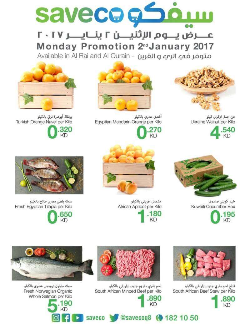 save-co-monday-promotion-kuwait