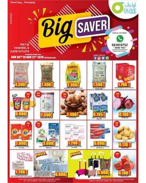 olive-hypermarket-big-saver in kuwait