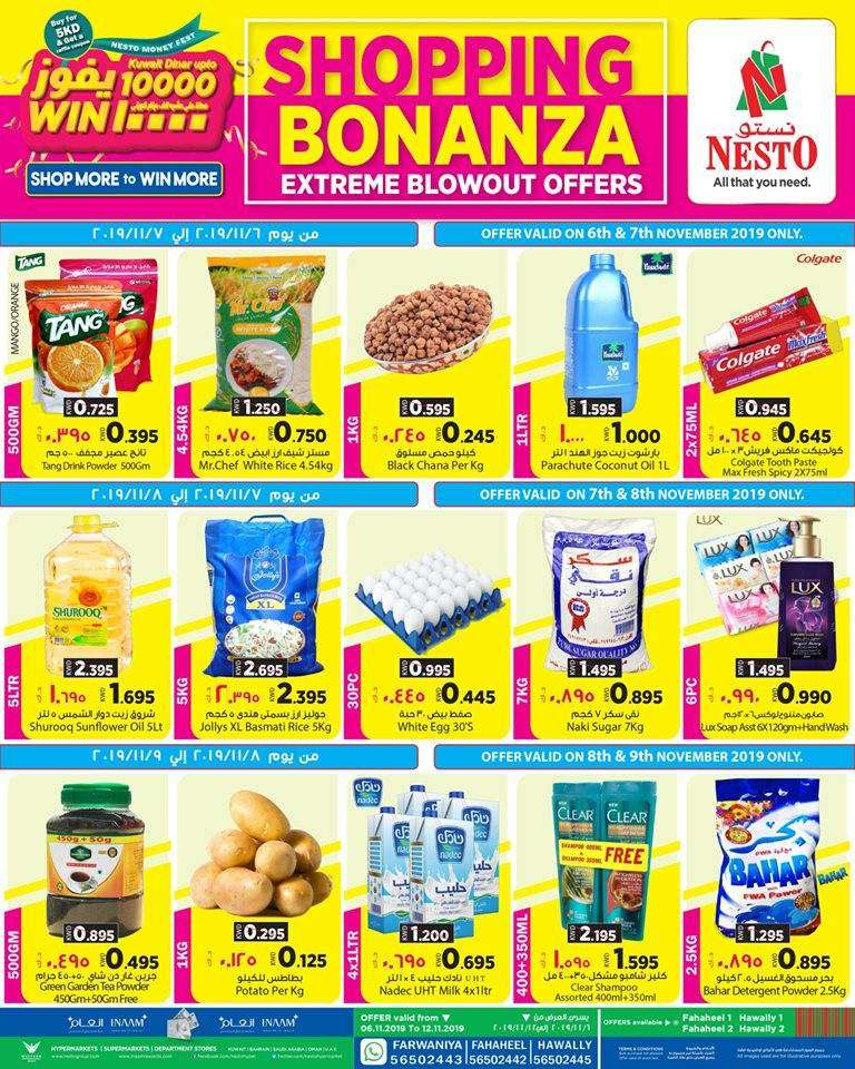 shopping-bonanza-at-nesto-hypermarket-kuwait