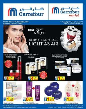 carrefour-hypermarket-and-carrefour-market-great-offers in kuwait