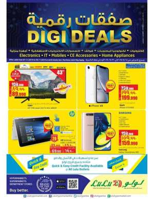lulu-digi-deals in kuwait