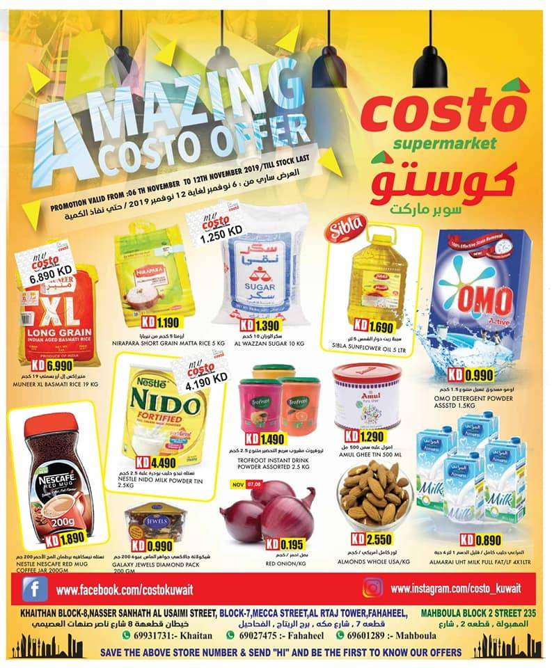 amazing-weekly-offers-are-now-available-at-costo-supermarket-kuwait