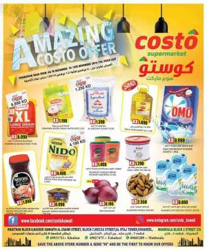 amazing-weekly-offers-are-now-available-at-costo-supermarket in kuwait