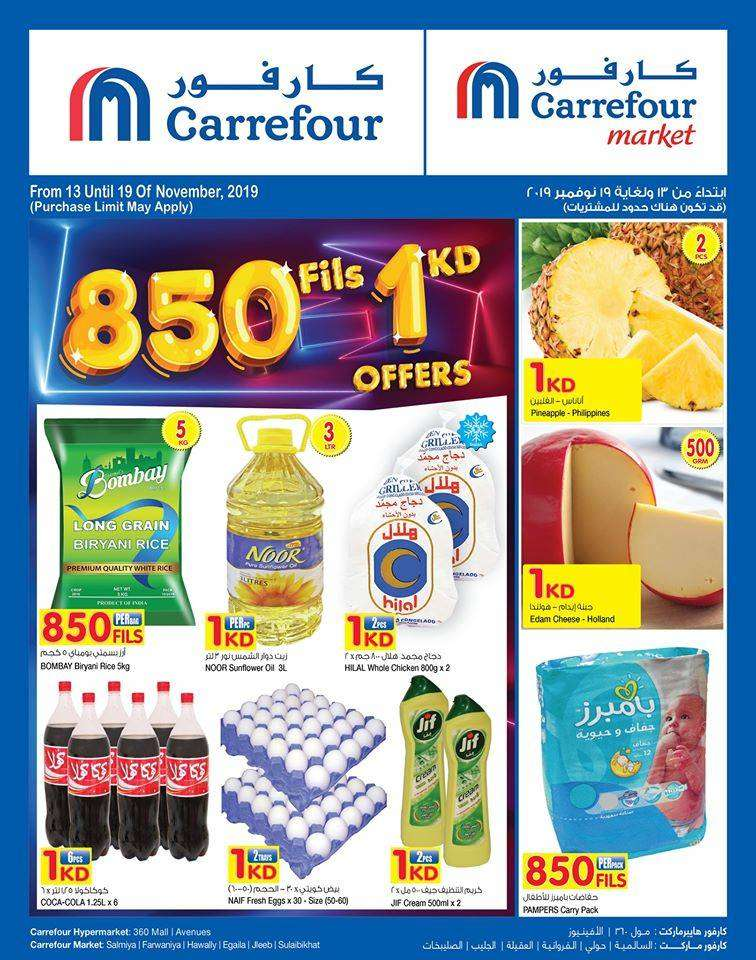 850-fils-and-1kd-offers-kuwait