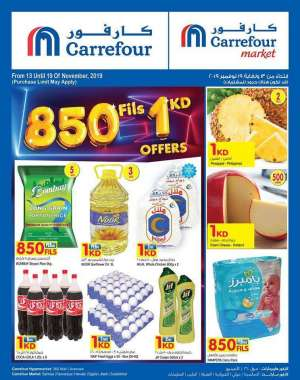 850-fils-and-1kd-offers in kuwait