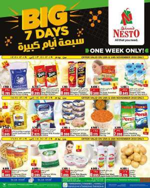 big-7-days-at-nesto-hypermarket in kuwait