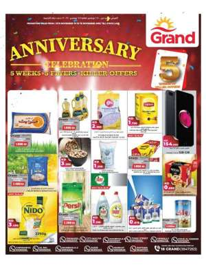 grand-hyper-offers- in kuwait