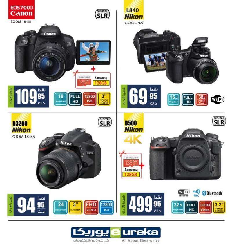 today-offers-kuwait