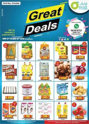 olive-hypermarket-great-deals in kuwait