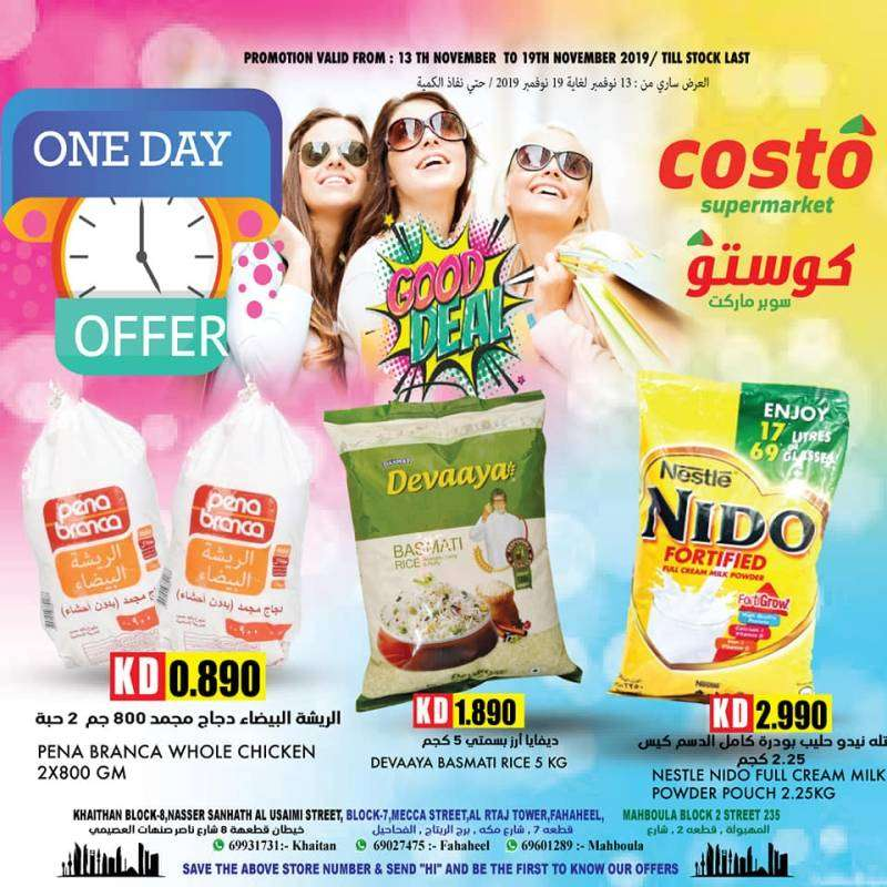 costo-supermarket-new-promotions-are-available-at-costo-supermarket-kuwait