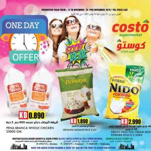 costo-supermarket-new-promotions-are-available-at-costo-supermarket in kuwait